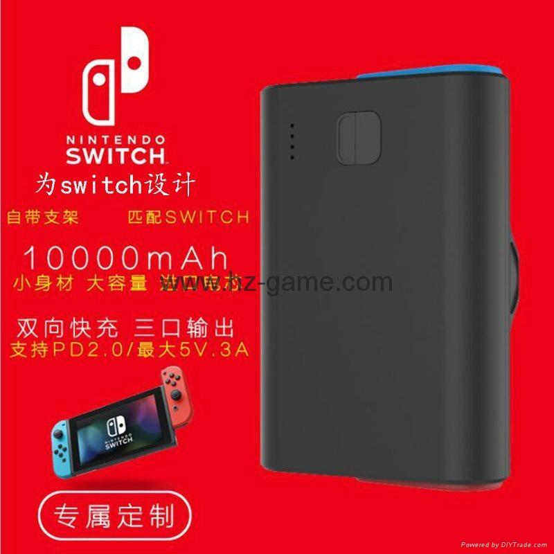 switch充電寶任天堂NS移動電源遊戲機PD協議快充電器充電線 1
