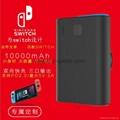 switch充电宝任天堂NS移动电源游戏机PD协议快充电器充电线 1