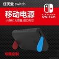 switch充電寶任天堂NS移動電源遊戲機PD協議快充電器充電線 2