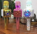 Colorful cartoon sound microphone K song all people K singing bar