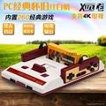 廠家直銷PMPV22寸經典遊戲機世嘉FC經典遊戲機NESPVPPXP3 8
