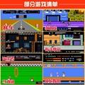 廠家直銷PMPV22寸經典遊戲機世嘉FC經典遊戲機NESPVPPXP3 11