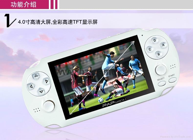 廠家直銷PMPV22寸經典遊戲機世嘉FC經典遊戲機NESPVPPXP3 12