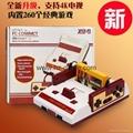 廠家直銷PMPV22寸經典遊戲機世嘉FC經典遊戲機NESPVPPXP3 15