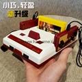 廠家直銷PMPV22寸經典遊戲機世嘉FC經典遊戲機NESPVPPXP3 16