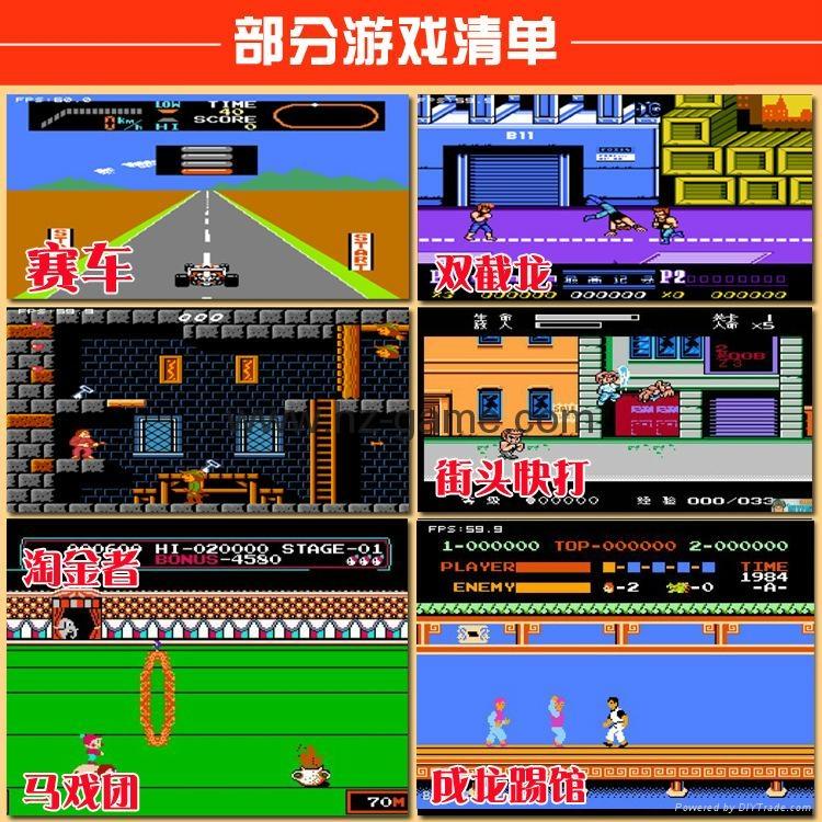 廠家直銷PMPV22寸經典遊戲機世嘉FC經典遊戲機NESPVPPXP3 17