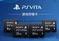 Sony PSV8G memory card PSV200016G memory