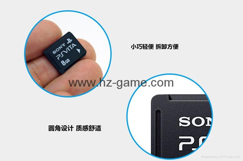 索尼 PSV8G記憶卡 PSV200016G記憶棒 32G內存卡 64G 6