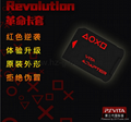 PSV3.0 Game Card Holder Memory Card