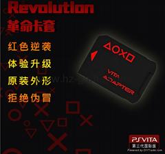 PSV3.0游戏卡套 记忆卡转接器 PSV2000 SD2V