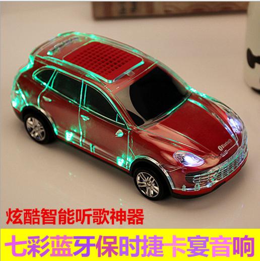 Bus mini speaker Car radio speakers Car Bluetooth wireless car model stereo mini 1