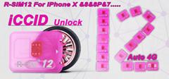 解锁卡R-SIM12 R-SIM10 R-SIM11 全球通