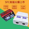新款任天堂SUPER NES遊戲主機 8位SNES MINI遊戲機400款出貨中 5