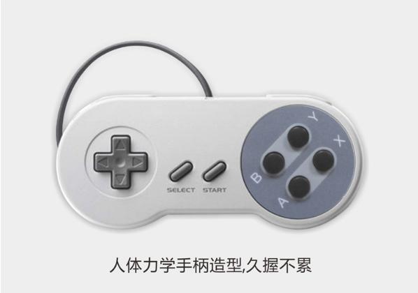 新款任天堂SUPER NES遊戲主機 8位SNES MINI遊戲機400款出貨中 7