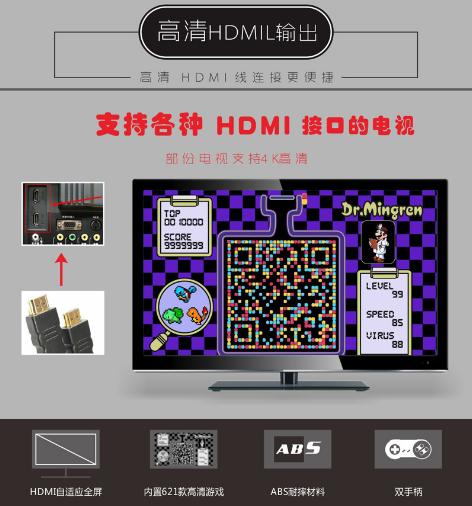 SNES美版迷你游戏机 SUPER NES HDMI高清红白机双人内置621款游戏 5