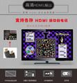 SNES美版迷你遊戲機 SUPER NES HDMI高清紅白機雙人內置621款遊戲 5