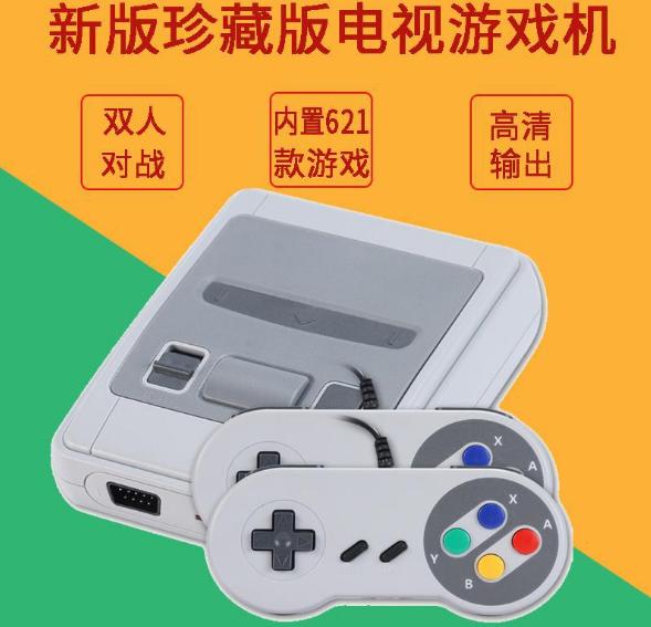 SNES美版迷你游戏机 SUPER NES HDMI高清红白机双人内置621款游戏 2