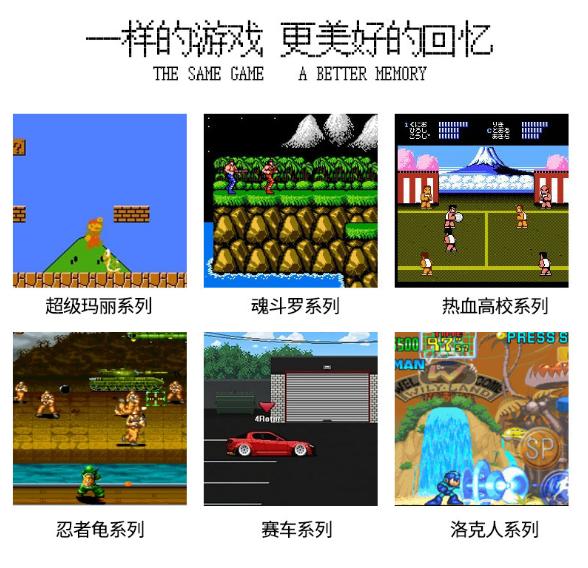 SNES美版迷你遊戲機 SUPER NES HDMI高清紅白機雙人內置621款遊戲 7