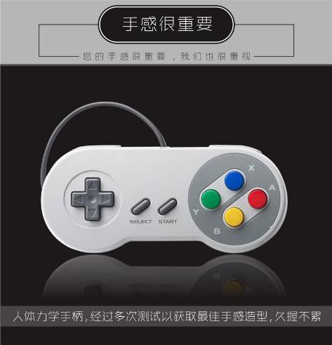 SNES美版迷你游戏机 SUPER NES HDMI高清红白机双人内置621款游戏 8
