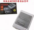 SNES美版迷你游戏机 SUPER NES HDMI高清红白机双人内置621款游戏 12