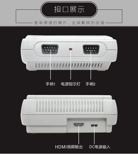 SNES美版迷你游戏机 SUPER NES HDMI高清红白机双人内置621款游戏 14