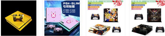 NEW3DSLL新大三彩貼 手柄貼紙高端pvc貼紙 遊戲機保護膜 4