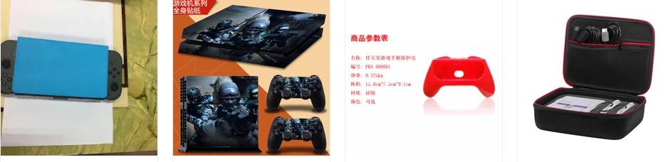 NEW3DSLL新大三彩貼 手柄貼紙高端pvc貼紙 遊戲機保護膜 5