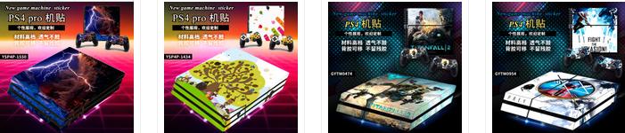 NEW3DSLL新大三彩貼 手柄貼紙高端pvc貼紙 遊戲機保護膜 12