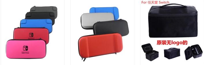 NEW3DSLL新大三彩貼 手柄貼紙高端pvc貼紙 遊戲機保護膜 15