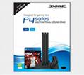 New ps4pro heat sink with HUB fan PS4 PRO fan base bracket 9