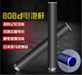 Electronic cigarette bombs cigarette smoke atomizer 808D electronic cigarette
