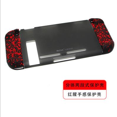 任天堂switch保護套透明水晶殼 NS手柄套分體主機外殼硬 NS配件 11