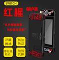 任天堂switch保護套透明水晶殼 NS手柄套分體主機外殼硬 NS配件 17
