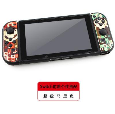 任天堂switch保護套透明水晶殼 NS手柄套分體主機外殼硬 NS配件 20