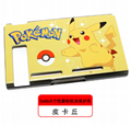 New Game CaseFor NEW3DSXL NEW 3DSXL Shell Case Replacement For New 3dsll Console