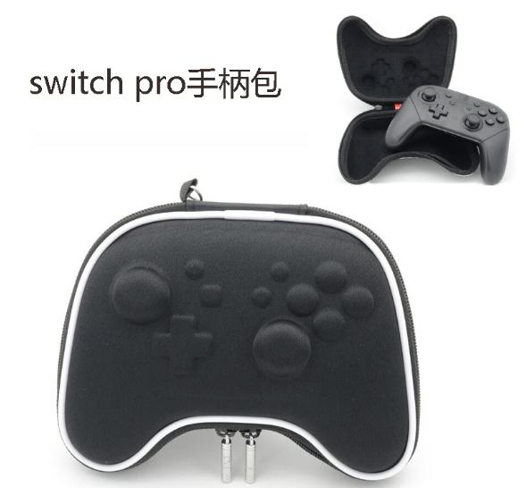 新款 任天堂Switch手柄包 NS Joy-con手柄保護包 5