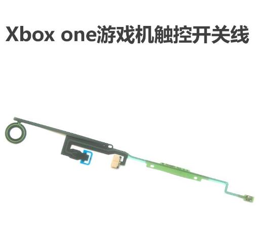 GBA遊戲機用GBA SP液晶屏改加亮轉接排線 GBA改加亮排線 9
