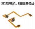GBA遊戲機用GBA SP液晶屏改加亮轉接排線 GBA改加亮排線 4