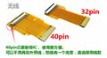 GBA遊戲機用GBA SP液晶