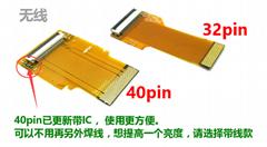 GBA遊戲機用GBA SP液晶屏改加亮轉接排線 GBA改加亮排線
