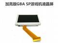 GBA遊戲機用GBA SP液晶屏改加亮轉接排線 GBA改加亮排線 2