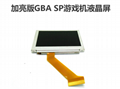 GBA game consoles with GBA SPLCD screen to change bright  GBA SP LCD Screen32pin