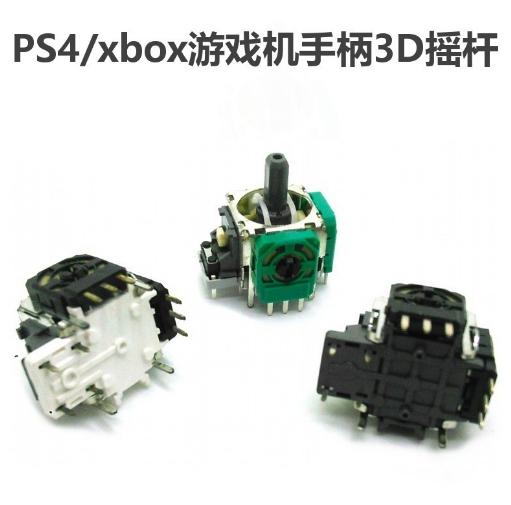 PS4XBOX ONE遊戲手柄搖桿 PS4手柄3D搖桿 xbox one手柄搖桿 9