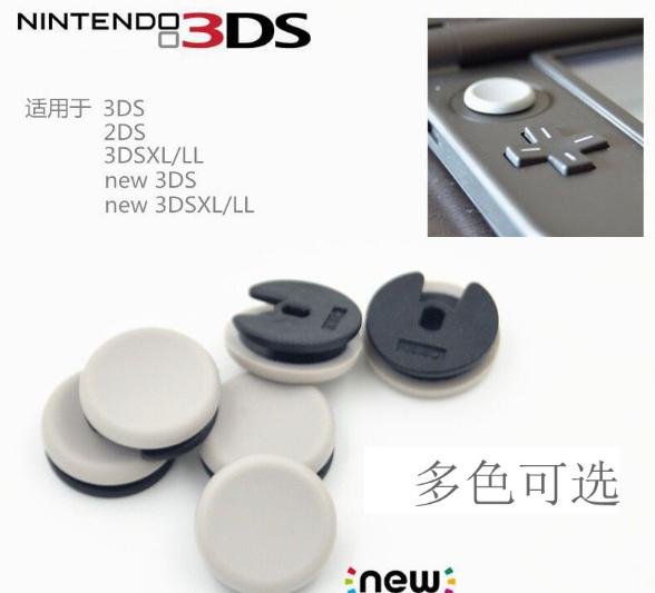 Nintendo For 3DS XL/LL Replacement Part Analog Thumbsticks Joystick Cap