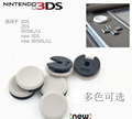 Nintendo For 3DS XL/LL Replacement Part Analog Thumbsticks Joystick Cap