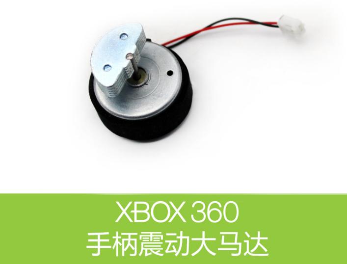 PSP遊戲機 PSP1000開關板 psp配件 psp開關板 遊戲機配件 8
