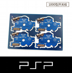 PSP遊戲機 PSP1000開關板 psp配件 psp開關板 遊戲機配件
