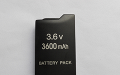PSP battery3600mAh for S