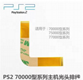 For PS2 Fat SCPH30000 SCPH 50000 500xx 5000x 700xx 900xx Laser Flex Ribbon Cable 5