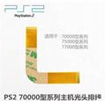 PS2光頭排線 PS2遊戲機3萬5萬厚機系列光頭排線 PS2維修配件 5
